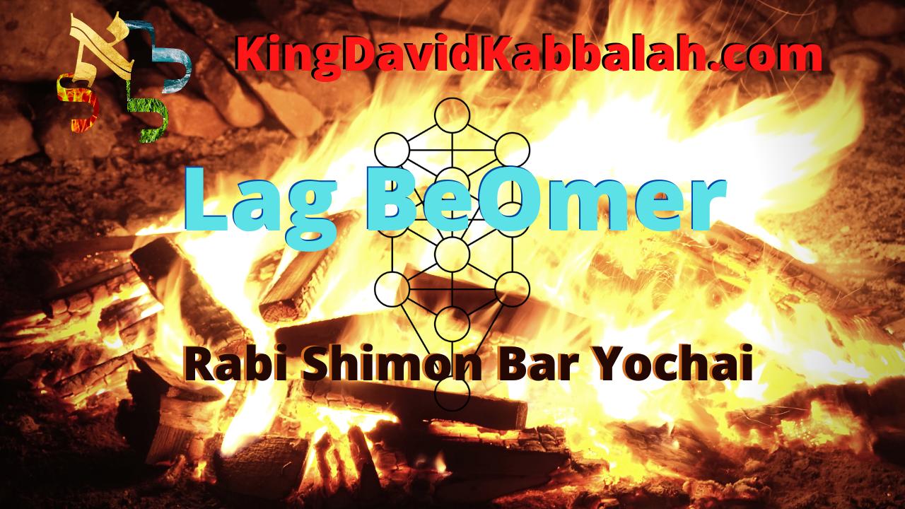Rabi Shimon Bar Yochai Lag BeOmer opportunity of a lifetime