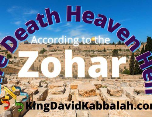 Zohar on Parasha Chaya Sarah; Death and Elevation of the Soul